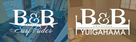 鎌倉駅からほど近いゲストハウス「B&Bサーフライダー」