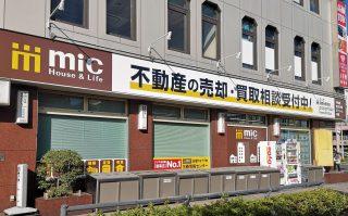 港南台駅前店