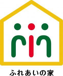 ふれあいの家 ロゴ