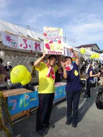 上郷町祭り2