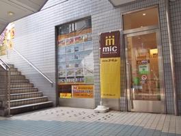 磯子駅前店