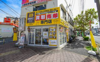 井土ヶ谷店