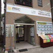 浦賀駅前店