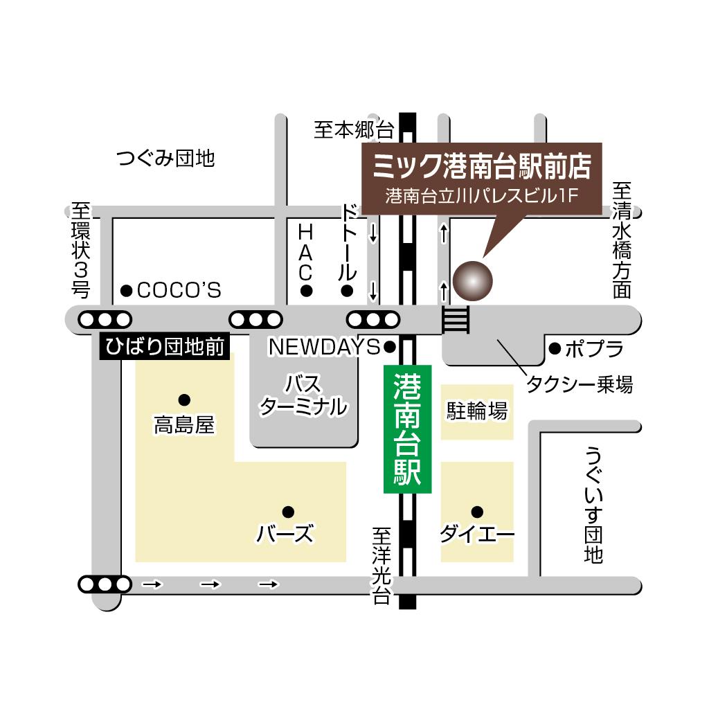 港南台駅前店地図