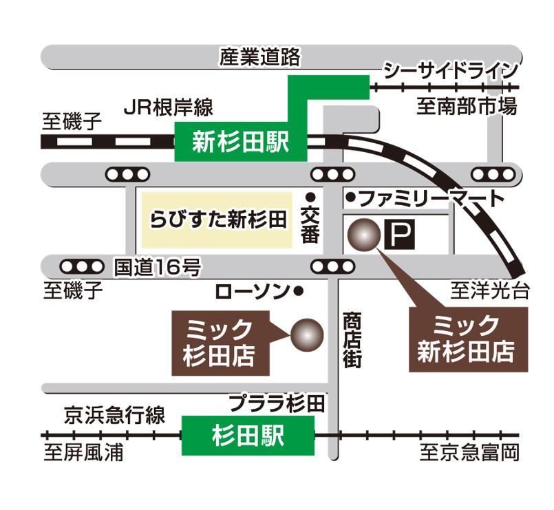 新杉田店地図