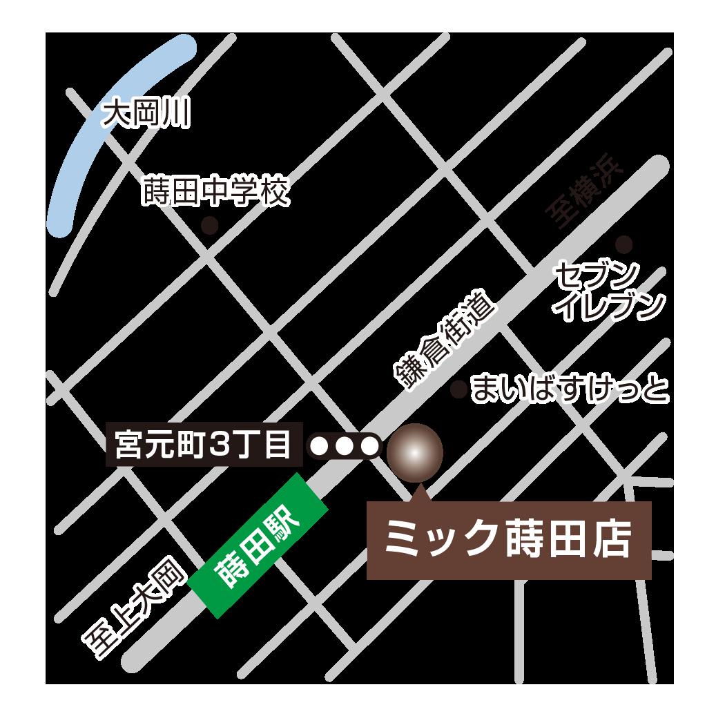 蒔田店地図