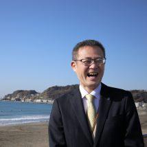 増田 智和