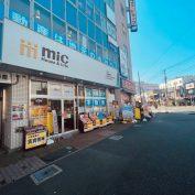 大船駅前店