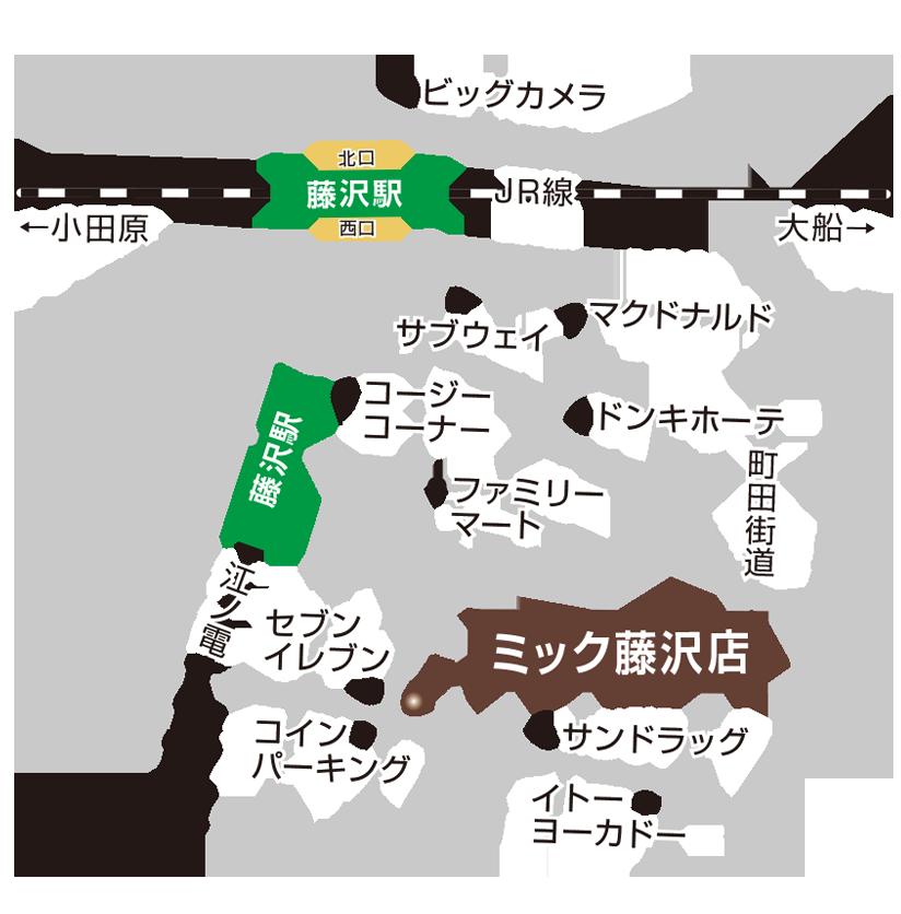 藤沢店地図