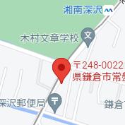 湘南深沢店地図
